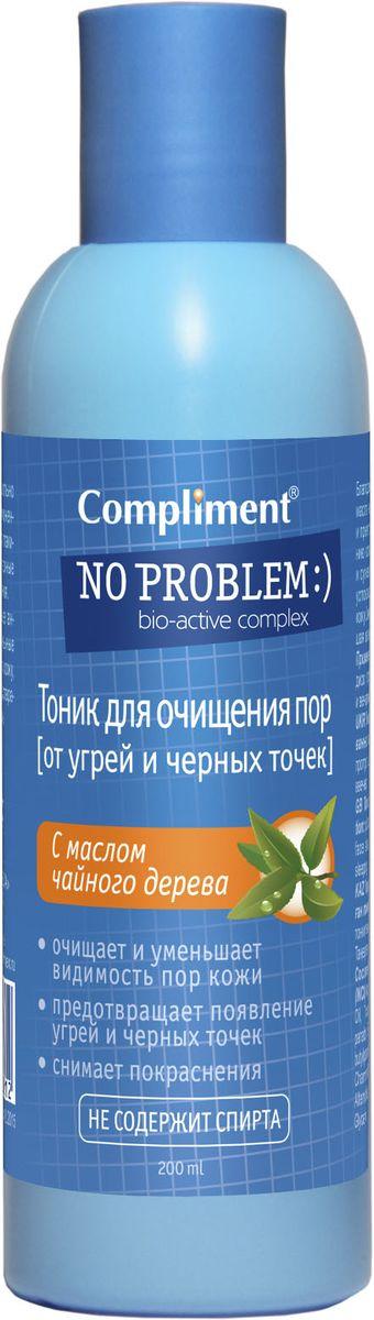 Compliment No Problem Тоник для очищения пор с маслом чайного дерева, 200 мл8809430539003Благодаря дезинфицирующим свойствам масло чайного дерева очищает кожу и препятствует повторному возникновению воспалений. Обладает матирующим и суживающим поры действием. Мягко успокаивает, тонизирует и увлажняет кожу. Заживляет пятна от прыщей, улучшая цвет и рельеф кожи.