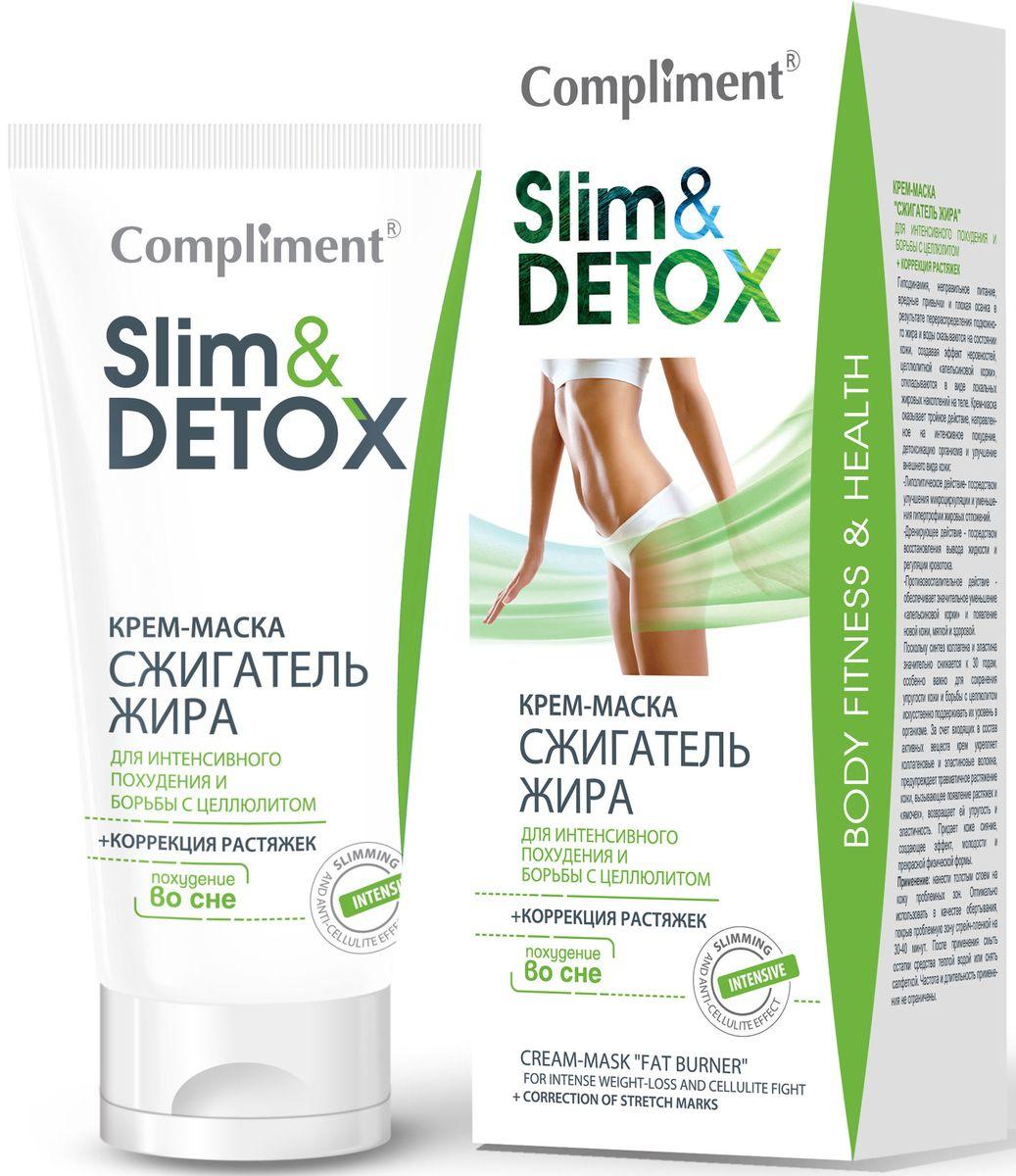 Compliment Slim&Detox Крем-маска Сжигатель жира, 200 мл nature полиматричный крем эластин