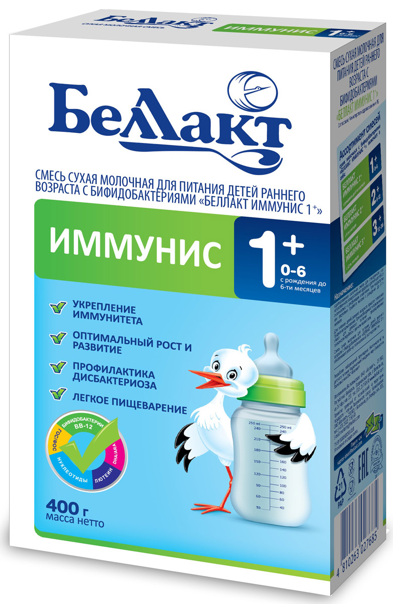 Беллакт Иммунис 1+ смесь молочная сухая с рождения, 400 г2768Смесь для смешанного или искусственного вскармливания здоровых детей с нарушенным биоценозом кишечника при недостатке или отсутствии женского молока.