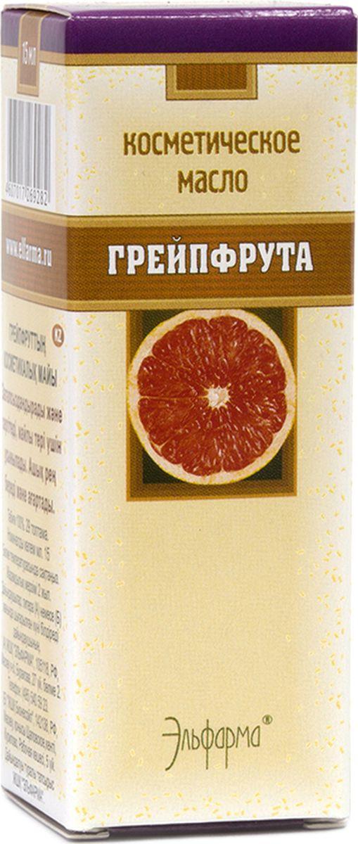 Elfarma Косметическое масло Грейпфрута, 15 мл4626018133910Содействует вдохновению. Очищает, дезинфицирует и тонизирует кожу. Оздоравливает воздух в жилых помещениях.