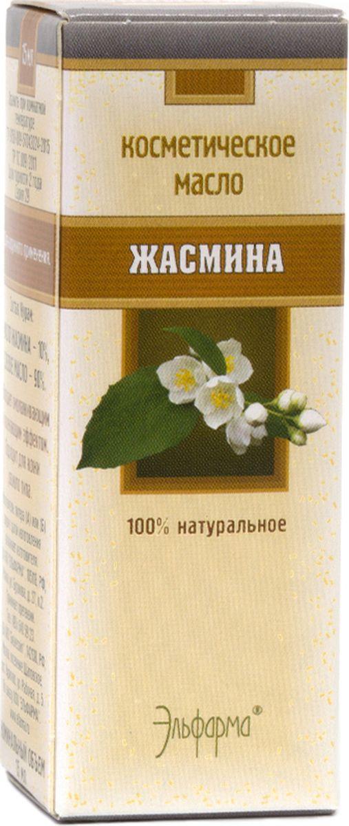 Elfarma Косметическое масло Жасмина, 15 мл10776Раскрепощает и содействует взаимопониманию партнеров. Обладает уникальными свойствами, не поддающимися краткому перечислению.
