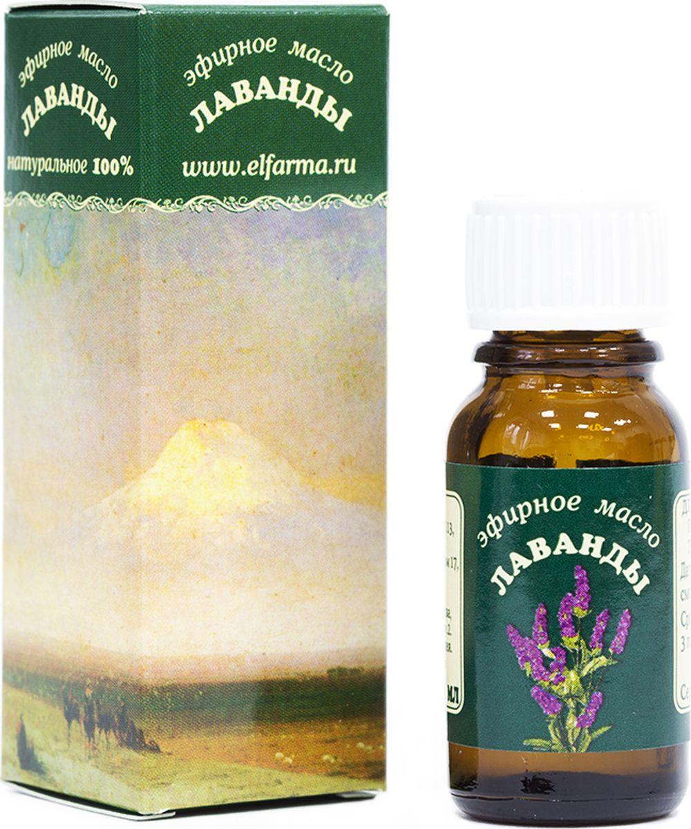 Elfarma Эфирное масло Лаванды, 10 мл41217Применяется в дерматологии при лечении очень широкого спектра заболеваний. Бессонница, депрессия, ароматизация белья, защита от комаров, моли