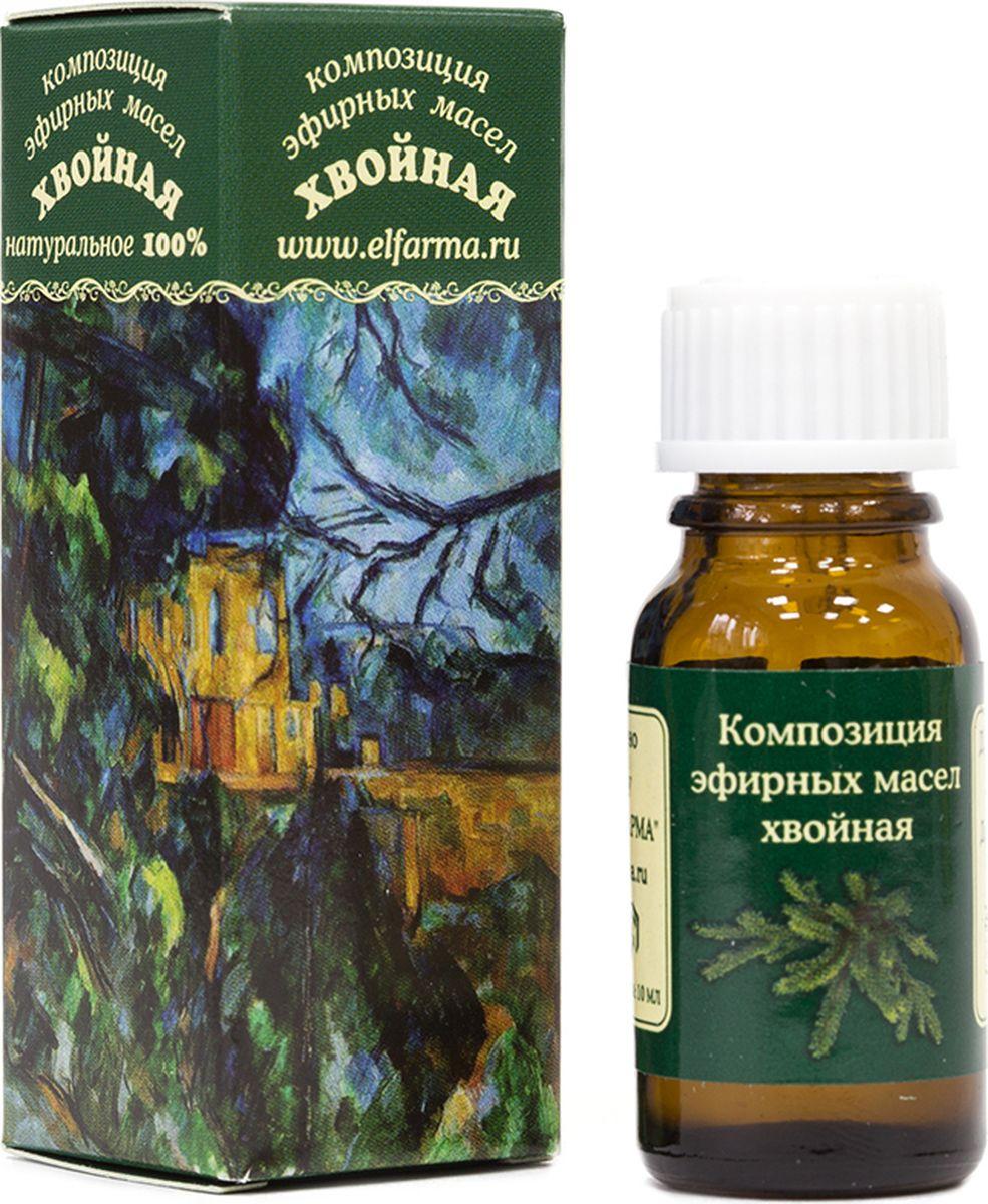 Elfarma Композиция эфирных масел Хвойная, 10 млEF(41)-SIBКоктейль из хвои разных деревьев, укрепляет иммунитет, снимает мышечные и суставные бол
