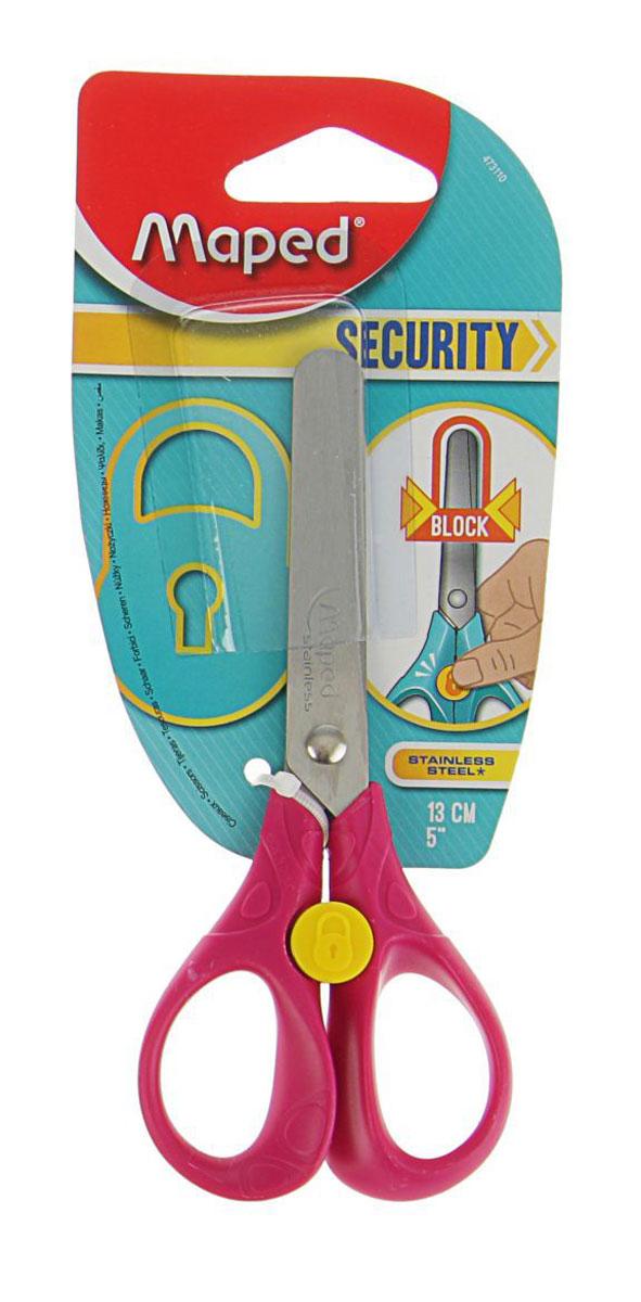 Maped Ножницы Security цвет фуксия 13 см571203Лезвия ножниц Maped Security выполнены из нержавеющей стали с закругленными концами. Эргономичные кольца ножниц разработаны специально для детской руки.Блокировка лезвий осуществляется нажатием кнопки, расположенной на задней части ножниц.Рекомендованы детям от пяти лет.