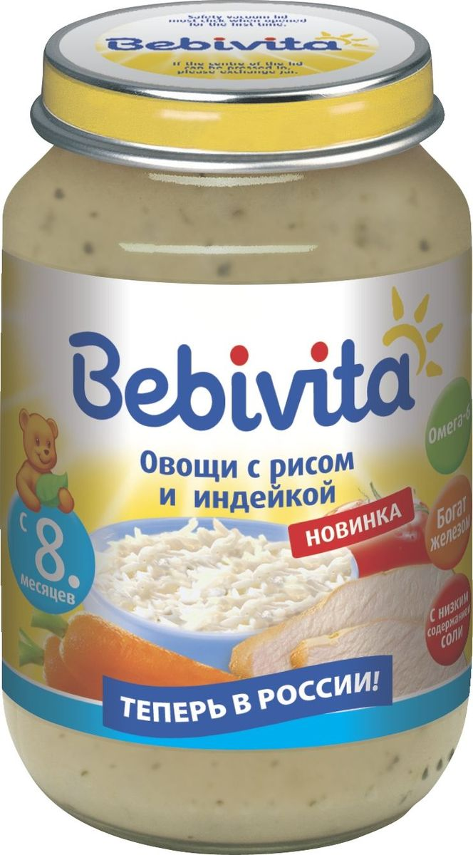 Bebivita пюре овощи с рисом и индейкой, с 8 месяцев, 190 г9007253103527Пюре Bebivita (Бэбивита) Овощи с рисом и индейкой 190/гПюре Bebivita предназначено для питания малышей с 8 месяцев, имеет пюреобразную структуру, дополненную небольшими кусочками для развития жевательных навыков и упаковано в удобную баночку. Продукт удобно хранить в холодильнике и разогревать как в микроволновой печи, так и водяной бане. Пюре со вкусом овощей, риса и индейки изготовлено из натуральных продуктов и содержит железо и кислоты Омега-6, необходимые для развития мозговой деятельности. Особое сочетание компонентов пюре обеспечивает приятный вкус, который обязательно понравится малышу.