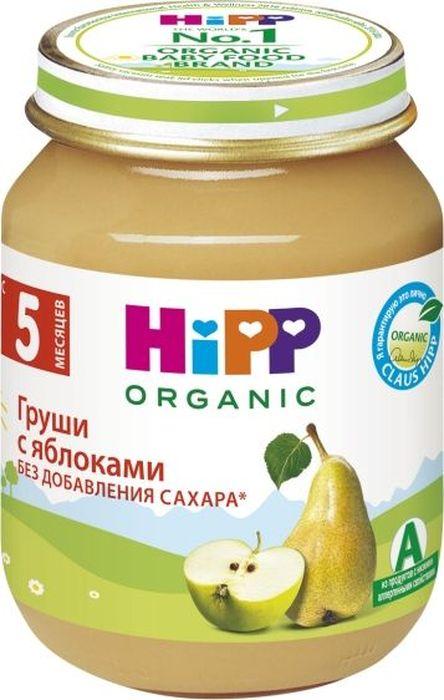 Hipp пюре яблоки с грушей, с 5 месяцев, 125 г9062300101567Пюре Hipp Груша с яблоком. Груша - источник витамина С, фруктовых кислот, пищевых волокон. Высокое содержание фолиевой кислоты в ней помогает кроветворению. Пюре из груши содержит растительную клетчатку и пектин, которые имеют бактерицидные свойства и способствуют росту собственных бифидобактерий в кишечнике. Это обстоятельство особенно важно, если ребенок получал лечение антибиотиками. Сочетание дубильных веществ и пектинов в мякоти груши способствует мягкому закреплению стула. Содержащиеся в яблочном пюре пектин и пищевые волокна оказывают благотворное воздействие на функцию кишечника. Отличное сочетание железа с витамином С способствует профилактике железодефицитной анемии у ребенка.