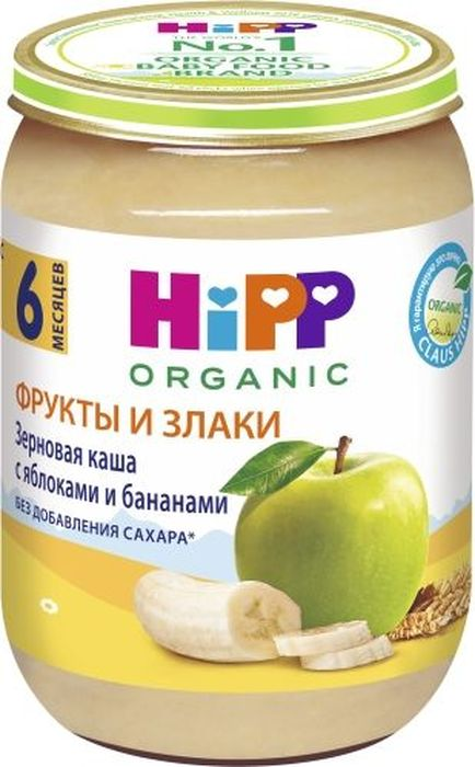 Hipp каша зерновая с яблоками и бананами, с 6 месяцев, 190 г9062300103127Пюре Hipp Каша зерновая с яблоками и бананами - это пюре с пшеницей, овсянкой, яблоками и бананами. Пшеничная каша из цельного зерна богата цинком, серебром, она содержит много растительного белка, источник витаминов А, D, группы В и ненасыщенных жирных кислот. Каша из горсти пшеницы даст заряд бодрости на целый день. Овсянка не только содержит массу витаминов и минеральных веществ, незаменимых как для детского растущего организма, но и отличается высоким содержанием витамина Е и группы В, так же богата калием, фосфором, магнием, железом. Самым ценным свойством овсянки для современного человека является то, что она способна выводить токсины из организма. Содержащиеся в яблочном пюре пектин и пищевые волокна оказывают благотворное воздействие на функцию кишечника. Отличное сочетание железа с витамином С способствует профилактике железодефицитной анемии у ребенка. Банан - источник калия, который необходим для работы сердца, сокращения мышц, деятельности нервной системы, а также для обмена веществ. Один банан компенсирует дневную потребность человека в калии и магнии. Волокна, которые содержат бананы, способствуют хорошей усвояемости сахара и жиров. Кроме того, тропические плоды являются источником железа и фосфора.