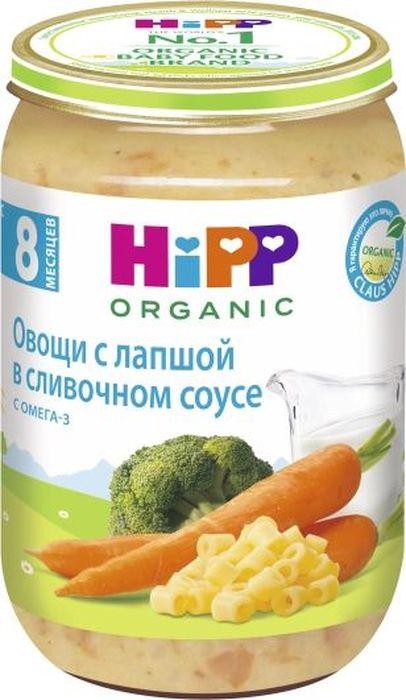 Hipp пюре овощи с лапшой в сливочном соусе, с 8 месяцев, 220 г1093Пюре Hipp Овощи с лапшой в сливочном соусе. Брокколи - это низкоаллергенная капуста, богатый источник калия, кальция, фолиевой кислоты и клетчатки. Брокколи содержит большое количество витаминов С, РР, К, U и каротина. Высокое содержание витамина С, фолиевой кислоты и железа улучшает кроветворение и способствует профилактике железодефицитной анемии, укрепляет иммунитет. Брокколи еще и богатый источник минеральных веществ. Сложные углеводы делают лапшу идеальным источником энергии для нашего тела в течение нескольких часов. Поэтому лапша особенно рекомендуется спортсменам и детям, которые находятся в постоянном движении. Добавление сливок обогащает пюре белком и кальцием, так необходимым для здоровья костей и зубов.