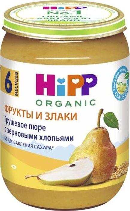 Hipp пюре грушевое с зерновыми хлопьями, 6 месяцев, 190 г9062300108016Пюре Hipp Грушевое пюре с зерновыми хлопьями - это пюре с пшеницей, овсянкой и грушей. Пшеничная каша из цельного зерна богата цинком, серебром, она содержит много растительного белка, источник витаминов А, D, группы В и ненасыщенных жирных кислот. Каша из горсти пшеницы даст заряд бодрости на целый день. Овсянка не только содержит массу витаминов и минеральных веществ, незаменимых как для детского растущего организма, но и отличается высоким содержанием витамина Е и группы В, так же богата калием, фосфором, магнием, железом. Самым ценным свойством овсянки для современного человека является то, что она способна выводить токсины из организма. Груша - источник витамина С, фруктовых кислот, пищевых волокон. Высокое содержание фолиевой кислоты в ней помогает кроветворению. Пюре из груши содержит растительную клетчатку и пектин, которые имеют бактерицидные свойства и способствуют росту собственных бифидобактерий в кишечнике. Это обстоятельство особенно важно, если ребенок получал лечение антибиотиками. Сочетание дубильных веществ и пектинов в мякоти груши способствует мягкому закреплению стула.
