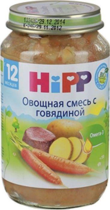 Hipp пюре овощная смесь с говядиной, с 12 месяцев, 220 г0120710Пюре Hipp Овощное рагу с говядиной - это пюре из нежной говядины, моркови и картофеля. Говядина является ценным источником железа и белка. Белок необходим для построения новых клеток и тканей, он участвует в синтезе антител, защищающих ребенка от микроорганизмов и вирусов. Кроме того, он является составной частью многих гормонов и ферментов. Белок способствует повышению уровня гемоглобина в крови, так как необходим для его синтеза. Также в мясе содержатся витамины группы В, кальций, калий и фосфор. Морковь - признанный лидер среди овощей по содержанию каротина. Каротин необходим для поддержания нормального зрения, состояния кожи, слизистых оболочек, для устойчивости организма к инфекциям дыхательных путей, укрепления иммунитета. В корнеплодах моркови содержатся соли кальция, фосфора, йода, железа, а также эфирные масла и фитонциды. Калий, содержащийся в моркови, регулирует водный обмен и оказывает противоотечное действие. Картофель содержит витамины В1, В2, В6 и С, калий, магний и железо. Он богат углеводами, а растущий ребенок нуждается в их большом количестве, как основном поставщике энергии. Белок картофеля очень хорошо усваивается организмом. Магний необходим для формирования костной ткани, нормализует возбудимость нервной системы, оказывает влияние на активность ряда ферментов, благотворно воздействует на работу детского желудка и кишечника.