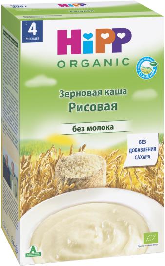 Hipp каша органическая зерновая рисовая, с 4 месяцев, 200 г0120710Каша Hipp BIO рисовая. Рисовая каша содержит мало клетчатки, поэтому полезна детям со склонностью к неустойчивому стулу. Но она мало подходит детям, предрасположенным к запорам, так как может его спровоцировать. Кроме того, отвары риса обладают обволакивающим эффектом, что является защитным механизмом при кишечных расстройствах. За счет биовыращивания и мягкой обработки зерен эти качества более ярко выражены в BIO-рисовом отваре Hipp.