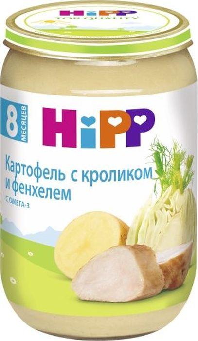 Hipp пюре картофель с кроликом и фенхелем, с 8 месяцев, 220 г9062300124931Пюре Hipp Картофель с кроликом и фенхелем. Картофель содержит витамины В1, В2, В6 и С, калий, магний и железо. Он богат углеводами, а растущий ребенок нуждается в их большом количестве, как основном поставщике энергии. Белок картофеля очень хорошо усваивается организмом. Магний необходим для формирования костной ткани, нормализует возбудимость нервной системы, оказывает влияние на активность ряда ферментов, благотворно воздействует на работу детского желудка и кишечника. Крольчатина - это уникальный гипоаллергенный диетический продукт, который усваивается на 96%. Он незаменим для детей с анемией или пищевой аллергией. Мясо кролика не может содержать холестерина, пестицидов, гербицидов, следов лекарственных и любых других химических препаратов, поэтому идеально подходит ребенку в качестве первого мясного прикорма. Малыш получит целый комплекс витаминов (С, Е, РР) и минералов (калий, фосфор, железо, магний, йод), необходимых для растущего организма. Фенхель полезен при коликах, метеоризме и для повышения аппетита.