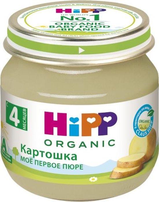 Hipp пюре картошка, мое первое пюре, с 4 месяцев, 80 г9062300125075Пюре Hipp Картошка. Картофель содержит множество витаминов, микро- и макроэлементов, незаменимых кислот. По своим биологическим свойствам белки картофеля превосходят белки других овощей, а содержащийся в нем калий нормализует в организме водный баланс и поддерживает работу сердечно-сосудистой системы. Картофельное пюре подойдет в качестве первого прикорма не только здоровым детишкам, но и малышам, склонным к аллергическим реакциям.