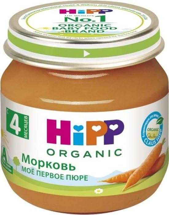 Hipp пюре морковь, мое первое пюре, с 4 месяцев, 80 г9062300106852Пюре Hipp Морковь. Морковь - признанный лидер среди овощей по содержанию каротина. Каротин необходим для поддержания нормального зрения, состояния кожи, слизистых оболочек, для устойчивости организма к инфекциям дыхательных путей, укрепления иммунитета. В корнеплодах моркови содержатся соли кальция, фосфора, йода, железа, а также эфирные масла и фитонциды. Калий, содержащийся в моркови, регулирует водный обмен и оказывает противоотечное действие.