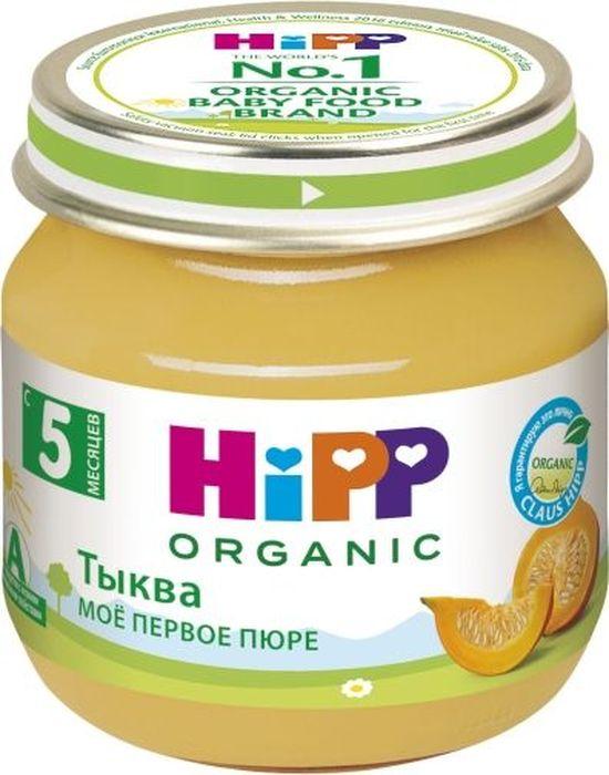 Hipp пюре тыква, мое первое пюре, с 5 месяцев, 80 г0120710Пюре Hipp Тыква. Польза тыквы определяется наличием в ней массы ценных микроэлементов, таких как железо и каротин, соли калия, магния и фосфора. Все эти микроэлементы незаменимы в детской кулинарии, так как укрепляют иммунитет, помогают бороться с воспалительными процессами и положительно влияют на нервную систему. В тыкве содержатся витамины А, В, Е. Они помогают малышу расти и отвечают за здоровый сон, состояние кожи и глаз. Редкие витамины К и Т помогают обменным процессам протекать лучше, а вредным веществам быстрее выводиться из детского организма. В тыкве присутствуют соли меди, железа, фосфора, благоприятно действующие на кроветворение. Поэтому блюда из тыквы рекомендуются для предупреждения малокровия. Тыква - своеобразный чемпион среди овощей по количеству железа.