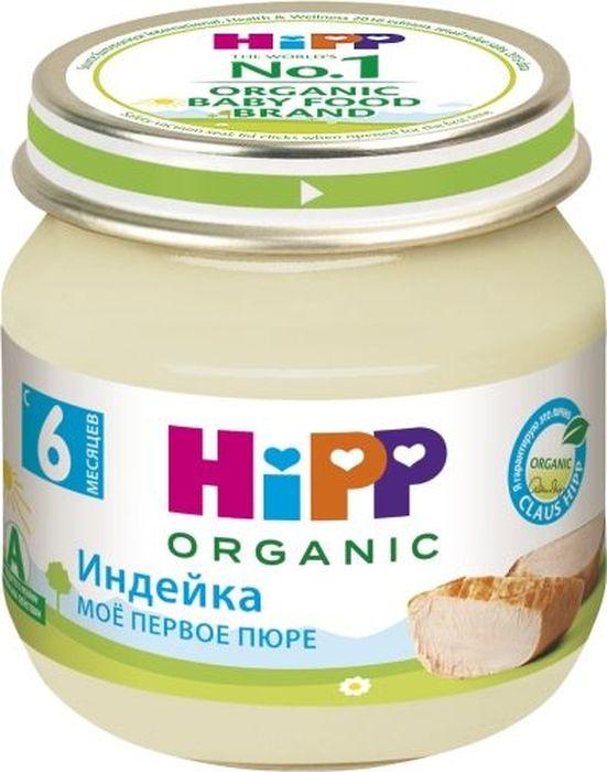 Hipp пюре индейка, с 6 месяцев, 80 г9062300133247Пюре Hipp Индейка. Мясо индейки не только обладает сочным, нежным вкусом, но и является гипоаллергенным диетическим продуктом, который подойдет малышам, предрасположенным к аллергии. Оно богато белками, витаминами и минералами, а также является отличным источником фосфора и калия. Железо из мяса индейки легко усваивается, что является прекрасной профилактикой железодефицитной анемии у детей. Содержание нерастворимых жиров и холестерина в индейке достаточно низкое, благодаря чему оно легко переваривается. Это очень важно для маленьких детей, у которых пищеварительная система еще столь несовершенна. Пюре также содержит Омега-3 жирные кислоты - важный компонент для гармоничного роста и развития.