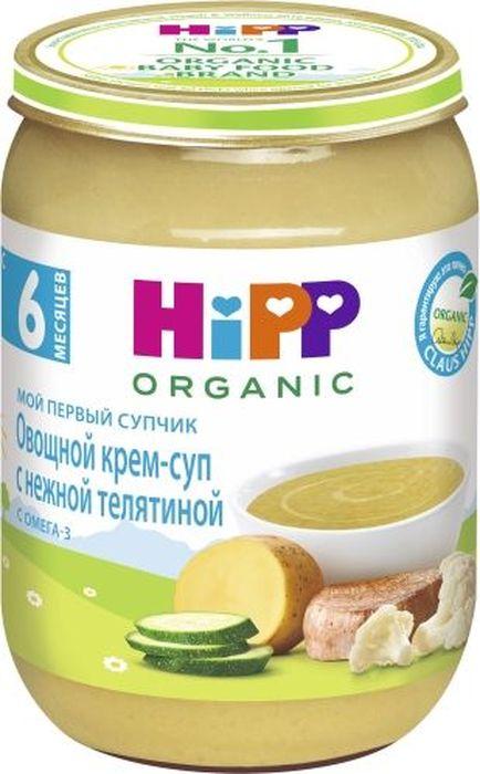 """Пюре Hipp Овощной крем-суп с нежной телятиной. Прекрасные вкусовые качества органического крем-супа дополнены полезными свойствами. Органическая телятина обогащена витаминами группы B, железом, фосфором, кальцием, магнием и натрием. """"Мой первый супчик"""" Hipp – это полноценный обед для малыша!"""