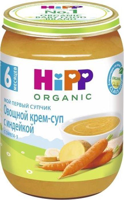"""Пюре Hipp Овощной крем-суп с индейкой. Мясо индейки богато белками, витаминами и минералами, а также является отличным источником фосфора и калия. Железо из мяса индейки легко усваивается, что является прекрасной профилактикой железодефицитной анемии у детей. Содержание нерастворимых жиров и холестерина в индейке достаточно низкое, благодаря чему оно легко переваривается. Это очень важно для маленьких детей, у которых пищеварительная система еще столь несовершенна. Пастернак обогащен эфирными маслами, питательными минеральными солями и витамином В1, который помогает функционировать нервной системе правильно. """"Мой первый супчик"""" Hipp – это полноценный обед для малыша!"""