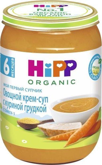 Hipp крем суп овощной с куриной грудкой, мой первый супчик, с 6 месяцев, 190 г9062300122111Пюре Hipp Овощной крем-суп с куриной грудкой. Прекрасные вкусовые качества органического крем-супа дополнены полезными свойствами. Морковь – источник витамина А, витамина роста, а куриная грудка обогащена железом, необходимым для системы кроветворения. Мой первый супчик Hipp – это полноценный обед для малыша!