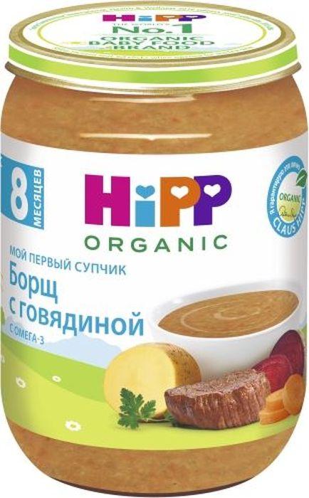 Hipp борщ с говядиной, мой первый супчик, с 8 месяцев, 190 г9062300128335Пюре от торговой марки Hipp изготовлено специально для питания детей. Говяжье мясо очень полезно, оно содержит мало холестерина и большое количество способствующего свертываемости крови желатина. Такое мясо отлично подходит для приготовления диетических блюд. Также говядина богата железом и незаменимым для зрительной системы каротином. Картофель, входящий в состав супчика, содержит множество витаминов, микро- и макроэлементов, незаменимых кислот. Содержащийся в нем калий нормализует в организме водный баланс и поддерживает работу сердечно-сосудистой системы. Суп полностью изготовлен из органических продуктов, выращенных специально для детского питания. Борщ с говядиной станет любимым блюдом вашего крохи и даст ему энергию расти и познавать мир! Пищевая ценность на 100/г продукта: белки - 2,4 г, жиры - 3,4 г, углеводы - 6,0/г, линолевая кислота (Омега-3) - 0,18 г, пищевые волокна - 1,4 г.