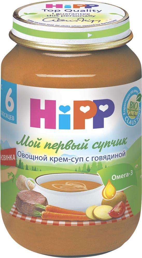 """Пюре Hipp (Хипп) Овощной крем-суп с говядиной с 6 мес. 190/г Пюре от торговой марки """"Hipp"""" изготовлено специально для питания детей. Говяжье мясо очень полезно, оно содержит мало холестерина и большое количество способствующего свертываемости крови желатина. Такое мясо отлично подходит для приготовления диетических блюд. Также говядина богата железом и незаменимым для зрительной системы каротином. Картофель, входящий в состав супчика, содержит множество витаминов, микро- и макроэлементов, незаменимых кислот. Содержащийся в нем калий нормализует в организме водный баланс и поддерживает работу сердечно-сосудистой системы. Суп полностью изготовлен из органических продуктов, выращенных специально для детского питания. Овощной крем-суп с говядиной станет любимым блюдом вашего крохи и даст ему энергию расти и познавать мир!"""