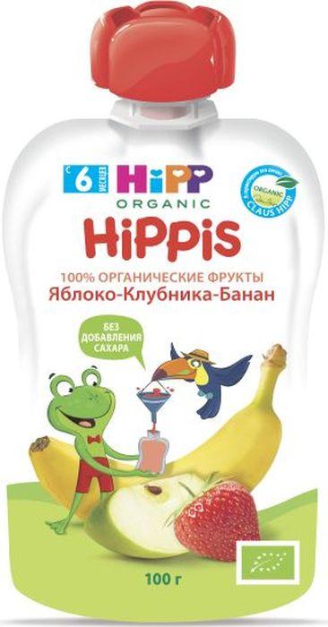 Hipp пюре яблоко, клубника, банан, с 6 месяцев, 100 г9062300133278Пюре Hipp яблоко, клубника, банан - готовое к употреблению многокомпонентное фруктовое пюре на основе бананов и клубники в яблочном пюре. Обогащено витамином С и не содержит сахара.Яблоко можно считать одним из лучших плодов для ребенка. В нем идеально сочетаются витамины, органические кислоты, микро- и макроэлементы, натуральный сахар. В яблоках содержатся витамины С, В1, В2, В6, Р, Е, каротин, калий, железо, марганец, кальций, фосфор, йод, пектины, сахара, органические кислоты. Благодаря высокому содержанию железа, регулярное употребление яблок является хорошей профилактикой анемии. Бананы не только богаты витаминами С, группы В, А, Е и минеральными веществами (особенно калием), но и содержат много клетчатки и пектиновых веществ. поэтому помогают малышам при диарее. Плоды клубники имеют прекрасный вкус и тоже содержат много полезных витаминов и микроэлементов.