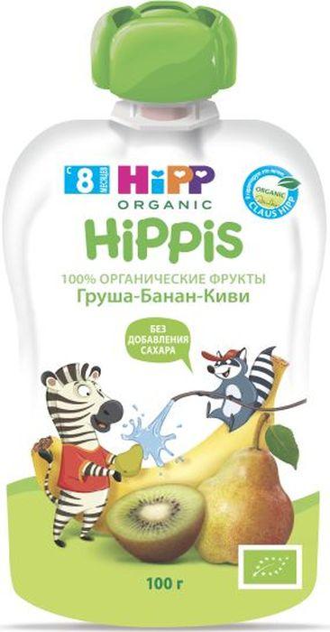Hipp пюре груша, банан, киви, 8 месяцев, 100 г0120710Фруктовое пюре из груши, банана и киви выпущено компанией HiPP, производящей здоровое и вкусное детское питание из продуктов, выращенных по органическому методу земледелия с 1956 года. Это пюре, сделанное из полностью органического сырья, обладает насыщенным вкусом и нежной консистенцией. Бананы превосходно восстанавливают силы и полезны при запорах. Груши содержат большое количество питательных волокон и фолиевой кислоты, полезны при расстройствах кишечника, активизируют защитные силы организма. Киви богат каротином и дубильной кислотой. В его состав входит витамин К1, способствующий усвоению кальция. Груши и киви также оказывают противовоспалительное, бактерицидное действие. Пюре содержит большое количество калия, необходимого для работы и развития мозга, сердца и мышц, и витамина С, защищающего от инфекций, простудных заболеваний. Продукт богат железом, натрием, магнием, фосфором, кальцием, содержит и многие другие микро- и макроэлементы. В пюре находятся витамины: A, B1, B2, B3, В5, B6, B9, B12, С, D, E, H, PP, К. Подарите Вашему ребенку все самое лучшее вместе со здоровым детским питанием премиум-класса HiPP!