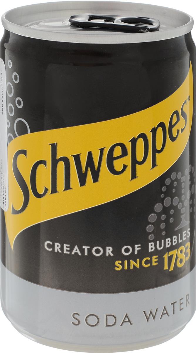 Schweppes Soda Water напиток газированный, 150 мл50193424Schweppes открывает новую страницу в своей истории - после недолгого перерыва он возвращается к любителям утонченных напитков. Созданный более ста лет назад, тоник Швепс стал синонимом удивительного вкуса, качества и стиля на все времена.