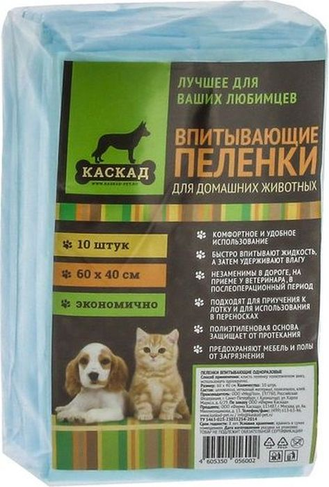 Пеленки для животных Каскад, впитывающие, 60 х 40 см, 10 шт44000101Пеленки гигиенические для животных.
