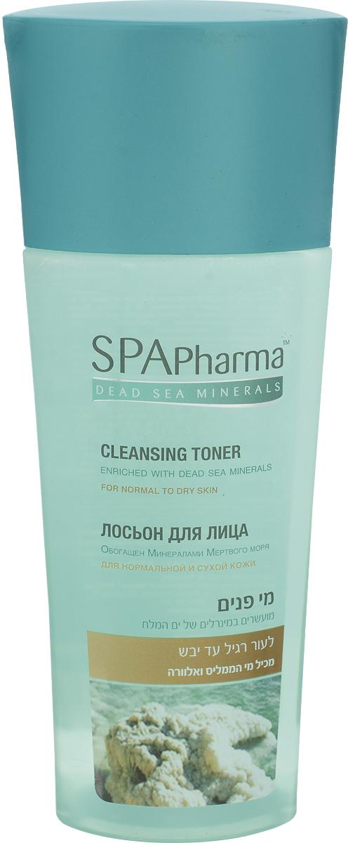 Spa Pharma Лосьон для лица для нормальной и сухой кожи, Spa Pharma 235 млSPh1489Нежно удаляет остатки макияжа, грязи и молочка, подготавливая кожу к уходу;- отлично тонизирует и обладает легким омолаживающим эффектом за счет гиалуроновой кислоты и витамина Е;- освежает, успокаивает и стимулирует обновление кожи.