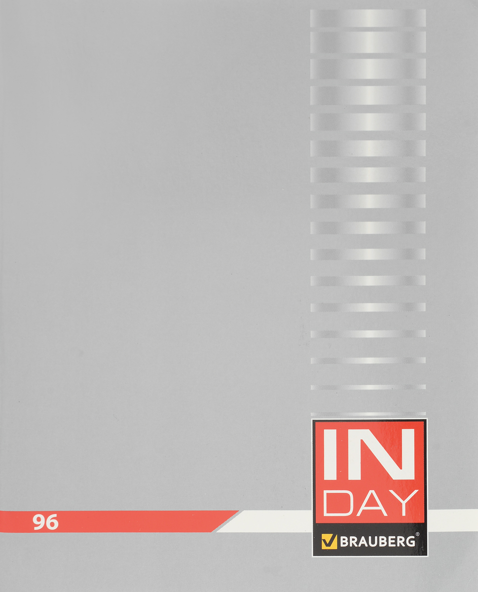 Brauberg Тетрадь In Day 96 листов в клетку цвет серый 400522ТК120_6379Тетрадь Brauberg In Day подходит для учебы и работы.Обложка, выполненная из плотного картона, позволит сохранить тетрадь в аккуратном состоянии на протяжении всего времени использования.Внутренний блок тетради, соединенный металлическими скрепками, состоит из 96 листов белой бумаги. Стандартная линовка в клетку голубого цвета с полями.