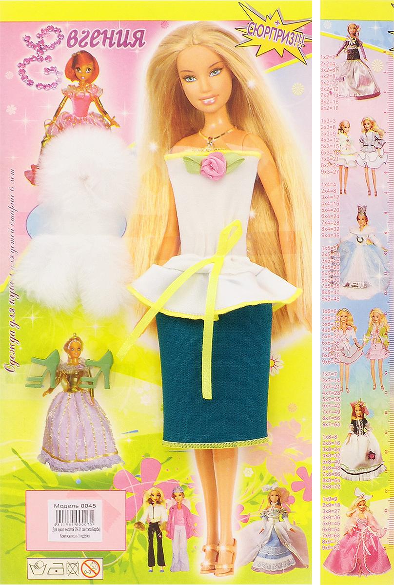 Евгения-Брест Одежда для кукол Платье с воротником цвет белый зеленый