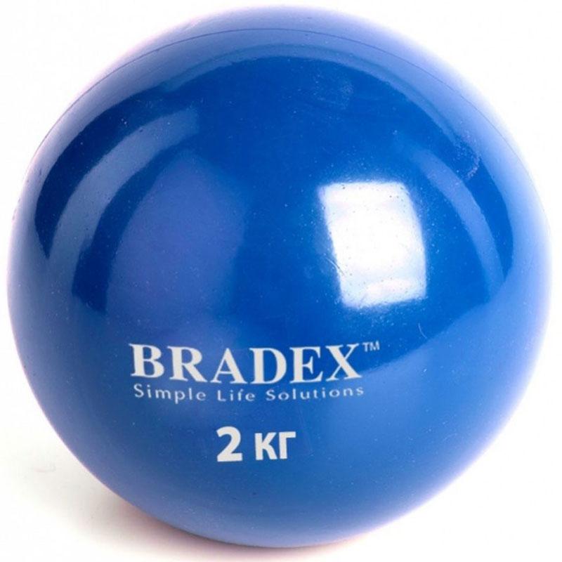 Медицинбол Bradex, цвет: синий, 2 кгSF 0257Медбол - это удивительный спортивный снаряд, благодаря которому ваши занятия станут ярче и интереснее. С его помощью вы с легкостью приведете мышцы в тонус, улучшите осанку и координацию. Подберите подходящий вам медбол и наслаждайтесь аэробными и силовыми тренировками.Преимущества:- Идеален для занятий дома, в спортзале и на улице.- Значительно увеличивает эффект от тренировок.- Позволяет качественно и симметрично распределять нагрузку.- Подходит для любого уровня подготовки.- Нескользящая, приятная на ощупь поверхность.
