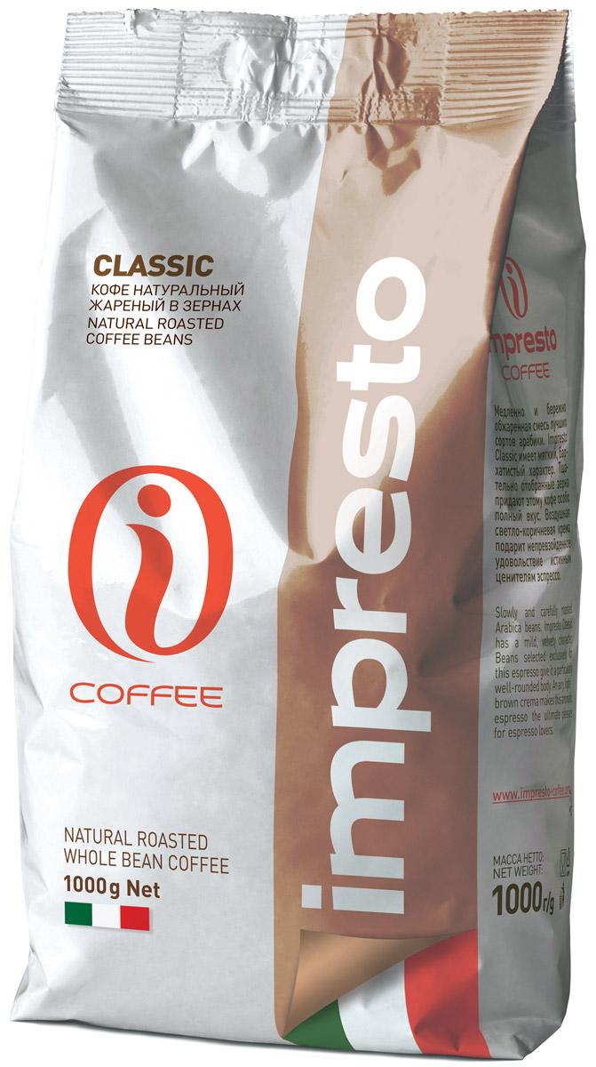 Bonomi Impresto Classic Italy кофе в зернах, 1 кгCIMPCH-000028Кофе Impresto Classic italy (Импресто Классик Итали). С самого первого глотка понятно: данный бленд удачно совместил в себе смесь высококачественной арабики и крепкую насыщенную робусту, что на выходе дало сочный вкус умеренной кислинки с продолжительным послевкусием.