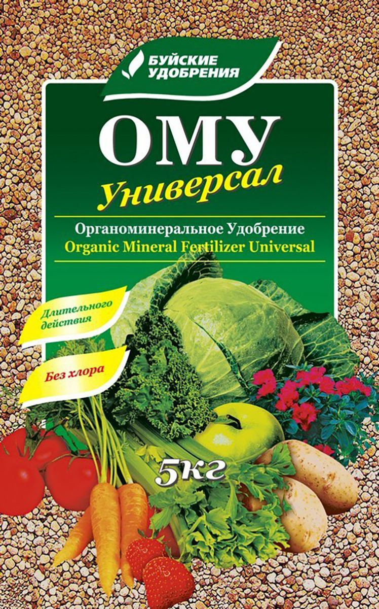 Удобрение органоминеральное универсальное Буйские Удобрения Универсал, 5 кгBT-01Органо-минеральное удобрение «Универсал» используется для основного внесения под различные овощные, плодовые культуры в открытом и закрытом грунте на различных почвах, а также применяется при выращивании рассады и подкормках в фазу вегетации. Этот тук содержит азот — 7%, фосфор — 7%, калий —8%, магний — 1,5%, а также гуминовые соединения. Этот состав благоприятно влияет на рост и развитие растений и практически полностью (на 95%) полезные вещества из удобрения усваиваются растениями. Также улучшается ГМС почвы, она становится более водо- и воздухопроницаемой, повышается ее плодородность.