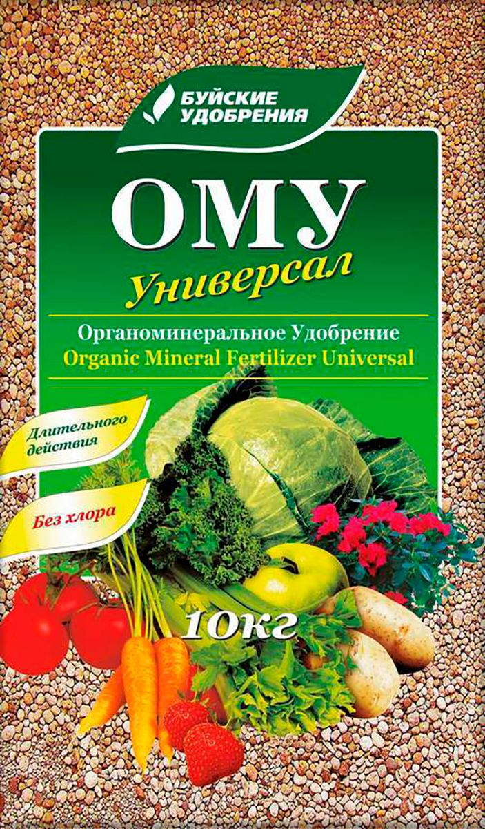 Удобрение органоминеральное универсальное Буйские Удобрения Универсал, 10 кг42604Органо-минеральное удобрение «Универсал» используется для основного внесения под различные овощные, плодовые культуры в открытом и закрытом грунте на различных почвах, а также применяется при выращивании рассады и подкормках в фазу вегетации. Этот тук содержит азот — 7%, фосфор — 7%, калий —8%, магний — 1,5%, а также гуминовые соединения. Этот состав благоприятно влияет на рост и развитие растений и практически полностью (на 95%) полезные вещества из удобрения усваиваются растениями. Также улучшается ГМС почвы, она становится более водо- и воздухопроницаемой, повышается ее плодородность.