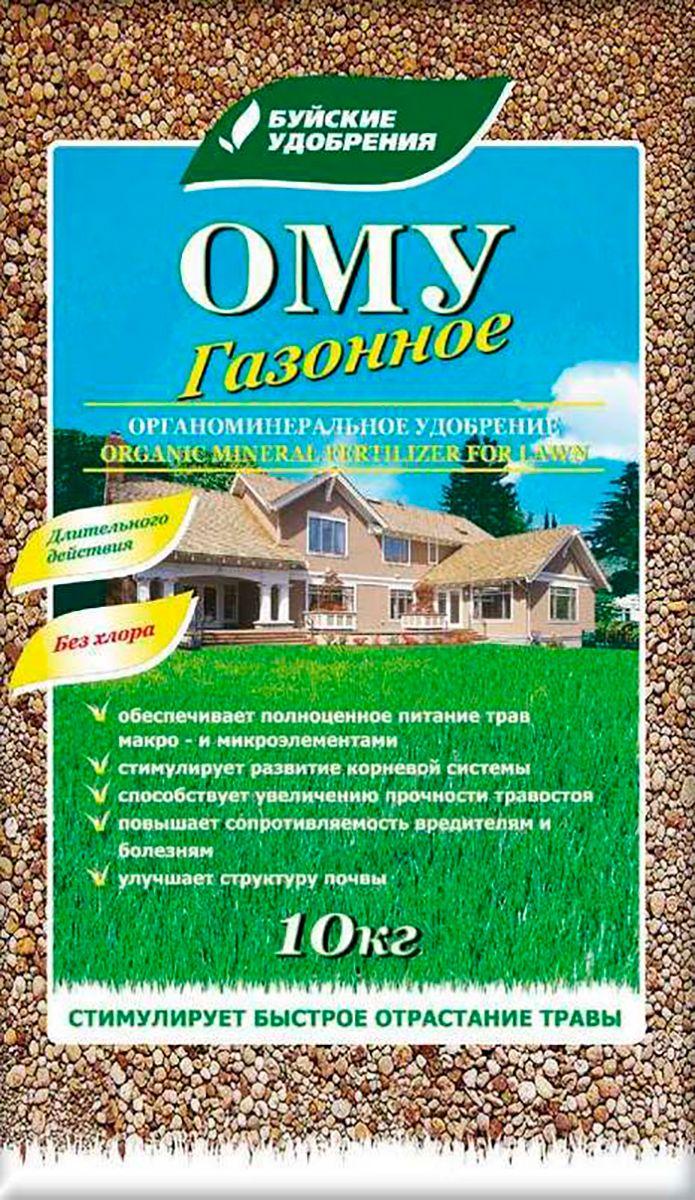 Удобрение органоминеральное универсальное Буйские Удобрения  Газонное , 10 кг - Грунт и удобрения