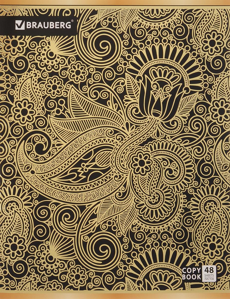 Brauberg Тетрадь Paisley 48 листов в клетку цвет черный401840_черныйТетрадь Brauberg Paisley для учебы и работы.Обложка, выполненная из плотного картона, позволит сохранить тетрадь в аккуратном состоянии на протяжении всего времени использования.Внутренний блок тетради, соединенный металлическими скрепками, состоит из 48 листов белой бумаги. Стандартная линовка в клетку голубого цвета дополнена полями.