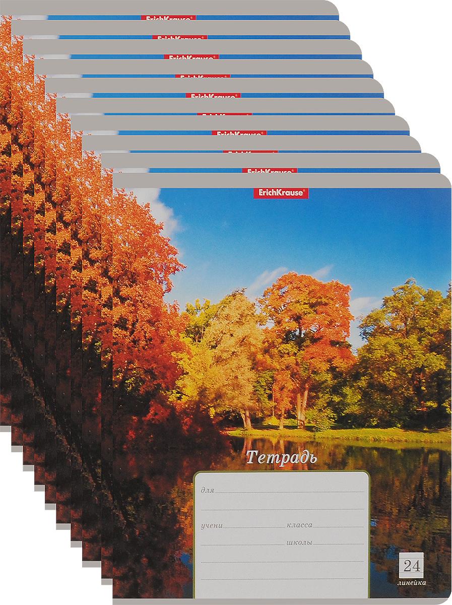 Erich Krause Набор тетрадей Родные просторы Пруд 24 листа в линейку 10 шт730396Набор тетрадей Erich Krause Родные просторы. Пруд предназначен для младших школьников. Обложка каждой тетради выполнена из плотного картона с закругленными углами и оформлена изображением летнего пейзажа. На задней стороне обложки тетради представлена таблица прописей.Внутренний блок тетрадей состоит из 24 листов белой бумаги в линейку с красными полями.В наборе 10 тетрадей.