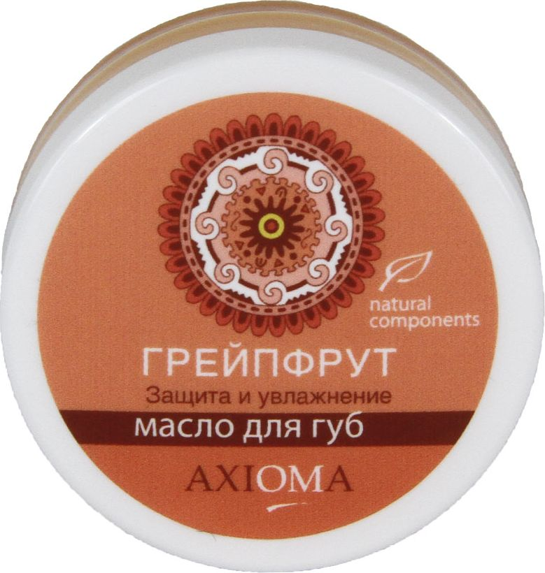Axioma Масло для губ Грейпфрут, 12 млAX8017Заряд энергии и позитива на твоих губах. Волшебный бальзам, который прекрасно увлажняет, предотвращает сухость и шелушение. Твоя защита от вредных факторов окружающей среды.
