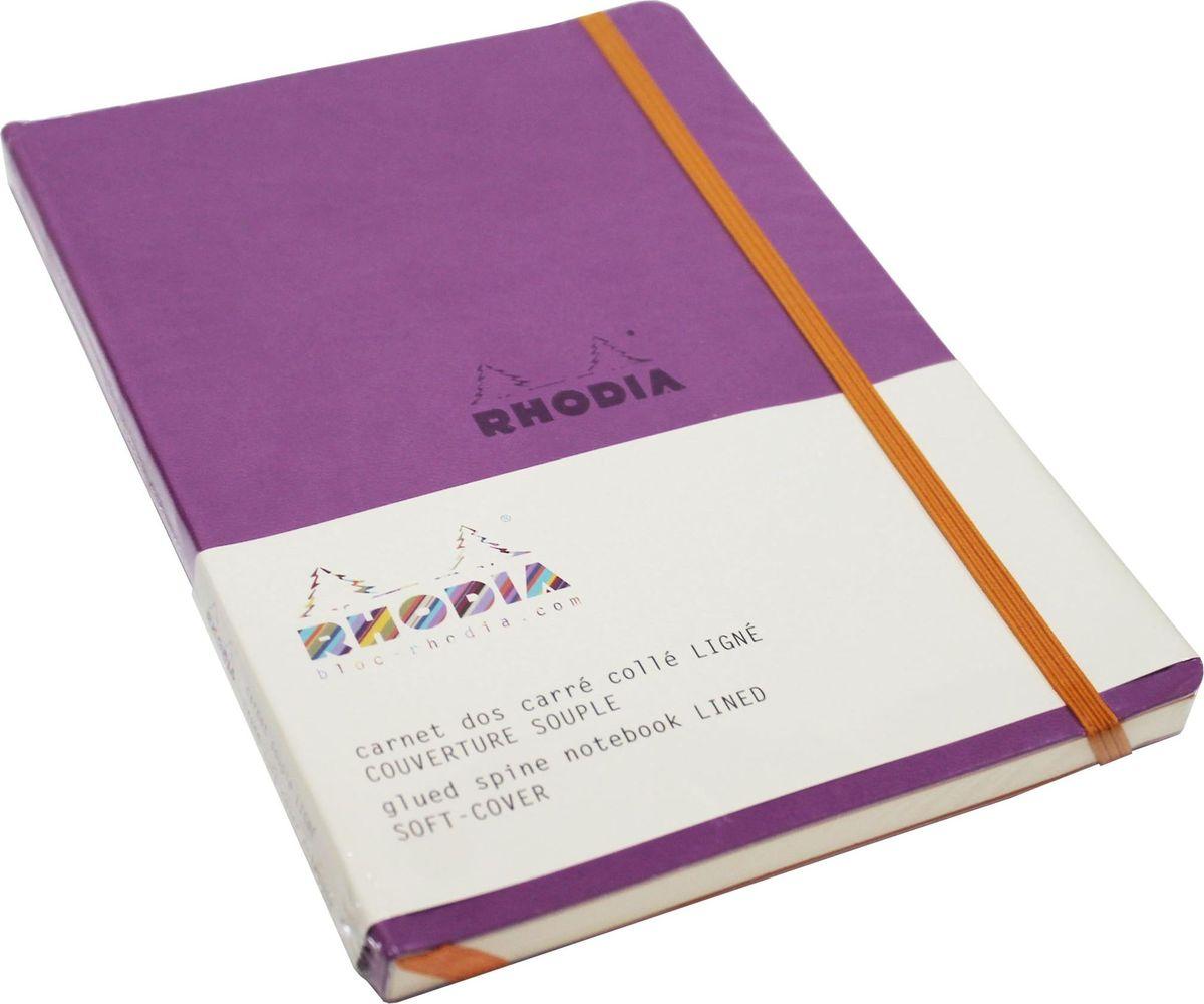 Rhodia Записная книжка 80 листов в линейку цвет лиловый117411СЯркая записная книжка в мягкой лиловый обложке из искусственной итальянской кожи со сгруленными краями прекрасно подойдет для повседневных заметок: 160 страниц гладкой бескислотной линованной бумаги (целлюлоза 100%) цвета слоновой кости плотностью 90 гр/м2. Дополнительные характеристики:- швейное крепление;- шелковая закладка-ляссе;- фиксирующая резинка;- индивидуальная полиэтиленовая упаковка;- разметка: портретная;