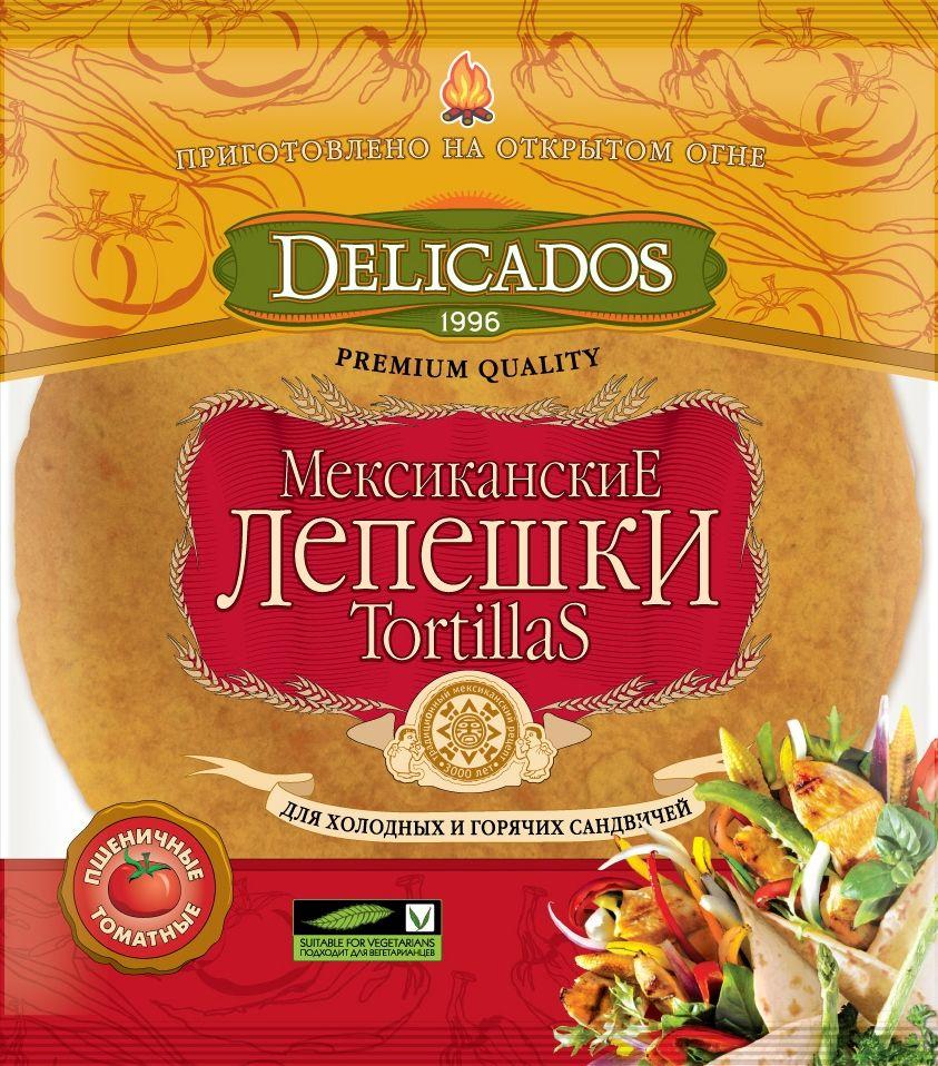 Delicados лепешки томатные, 400 гбрс003Мексиканская лепешка Тортилья известна всему миру не только как разновидность хлебного продукта или лаваша, но и как символ Мексики. Сложно представить мексиканскую трапезу без тортильи. Ведь этот народ употребляет тортильи около 3000 лет. Еще ацтеки выпекали вкусные лепешки, которые выступали в роли тарелки, ложки и хлеба. Но простота рецептуры и функциональность не утратили своего значения и в современном мире, ведь сейчас в отсутствии времени на приготовление полноценной еды в течение дня, мы привыкли отправлять в желудок все, что попадается под руку. А мультизлаковая тортилья с блеском решает проблему обедов, перекусов и быстрых и полезных бутербродов.