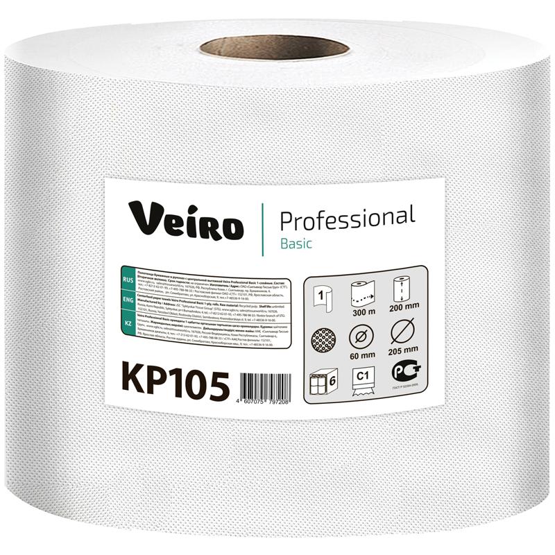 Полотенца бумажные Veiro Professional Basic, однослойные, 2 рулонаIRK-503Бумажные полотенца из вторичного сырья для профессионального использования
