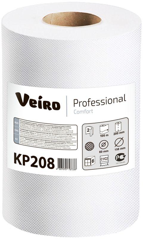 Полотенца бумажные Veiro Professional Comfort, двухслойные, 100 м, 2 рулона15302_розовый/ розыбумажные полотенца из облагороженной макулатуры для профессионального использования