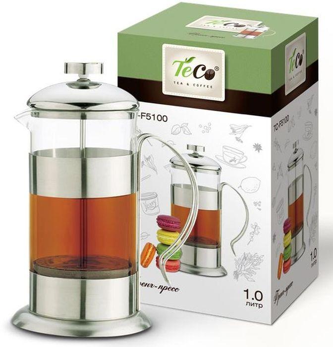 Френч-пресс Teco, 1 лTС-F5100Френч-пресс TECO, 1000 мл из высококачественного термостойкого стекла