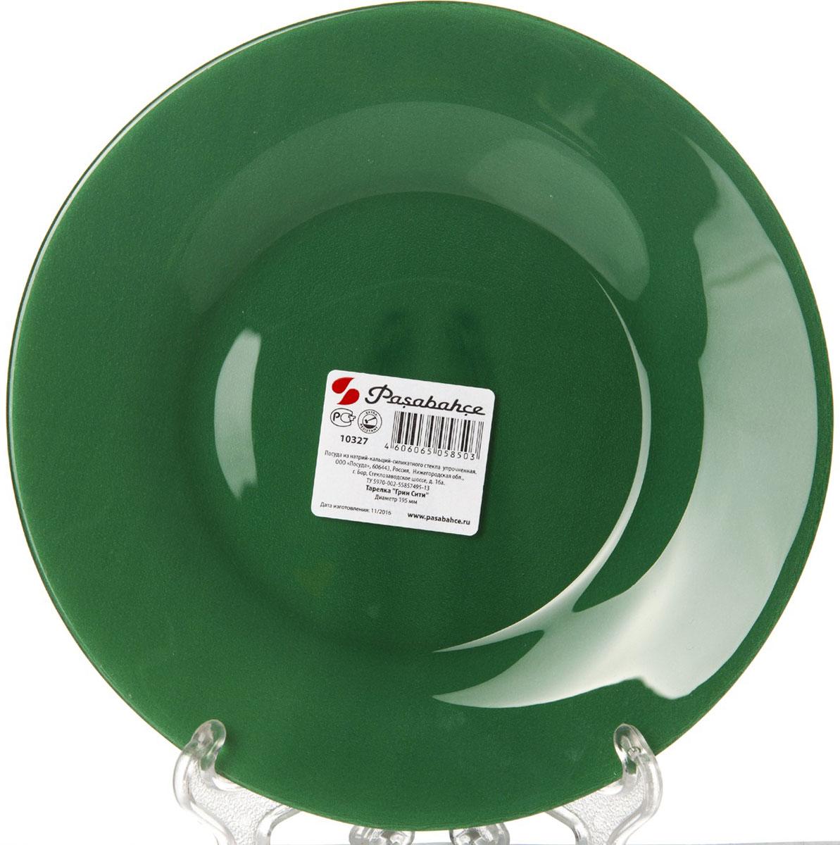 Тарелка Pasabahce Грин Сити, цвет: зеленый, диаметр 19,5 см10327SLBD38Тарелка из упрочненного стекла зеленого цвета d=195 мм