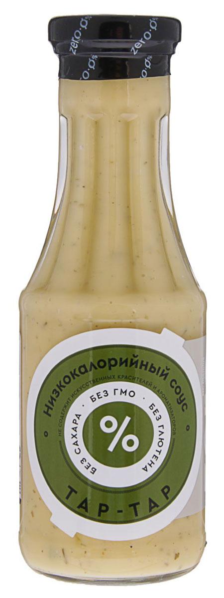 Mr. Djemius Zero низкокалорийный соус Тар-Тар, 330 мл24Этот классический холодный соус французской кухни отличается пикантным, острым вкусом и является одним из самых распространенных во всем мире. Помимо способности дополнять вкус блюда, соус Mr. Djemius ZERO Тар-Тар обладает многочисленными целебными свойствами, за счет входящих в состав соуса ингредиентов, плюс ко всему в соусе совершенно не содержится сахара, жиров. Низкокалорийный соус тар-тар от Mr. Djemius ZERO идеально подойдет к рыбе или мясу и придаст особую утонченность морепродуктам (от кальмаров и осьминогов до креветок и лобстеров), а также придаст новые вкусовые краски овощным блюдам.