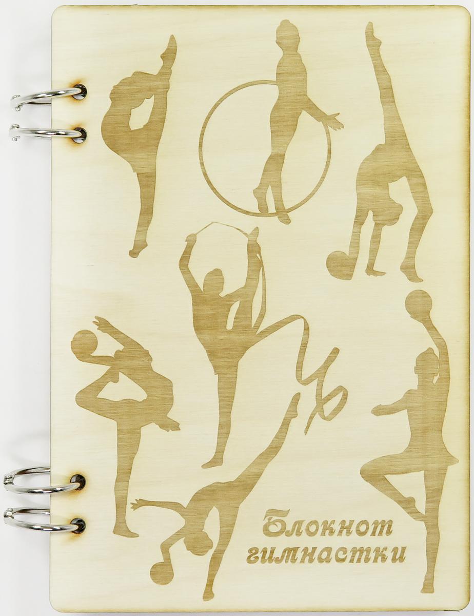 Фолиант Блокнот гимнастки 120 листов -  Дневники