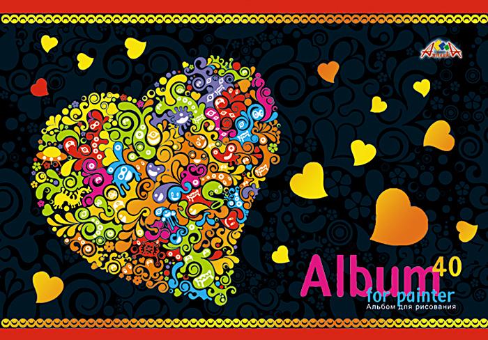 Апплика Альбом для рисования Цветное сердечко 40 листовПч20А4_035Альбом для рисования, формат А4, 40 листов, обложка - мелованный картон с тиснением голографической фольгой, внутренний блок - офсет 140 г/м2., крепление - скоба.