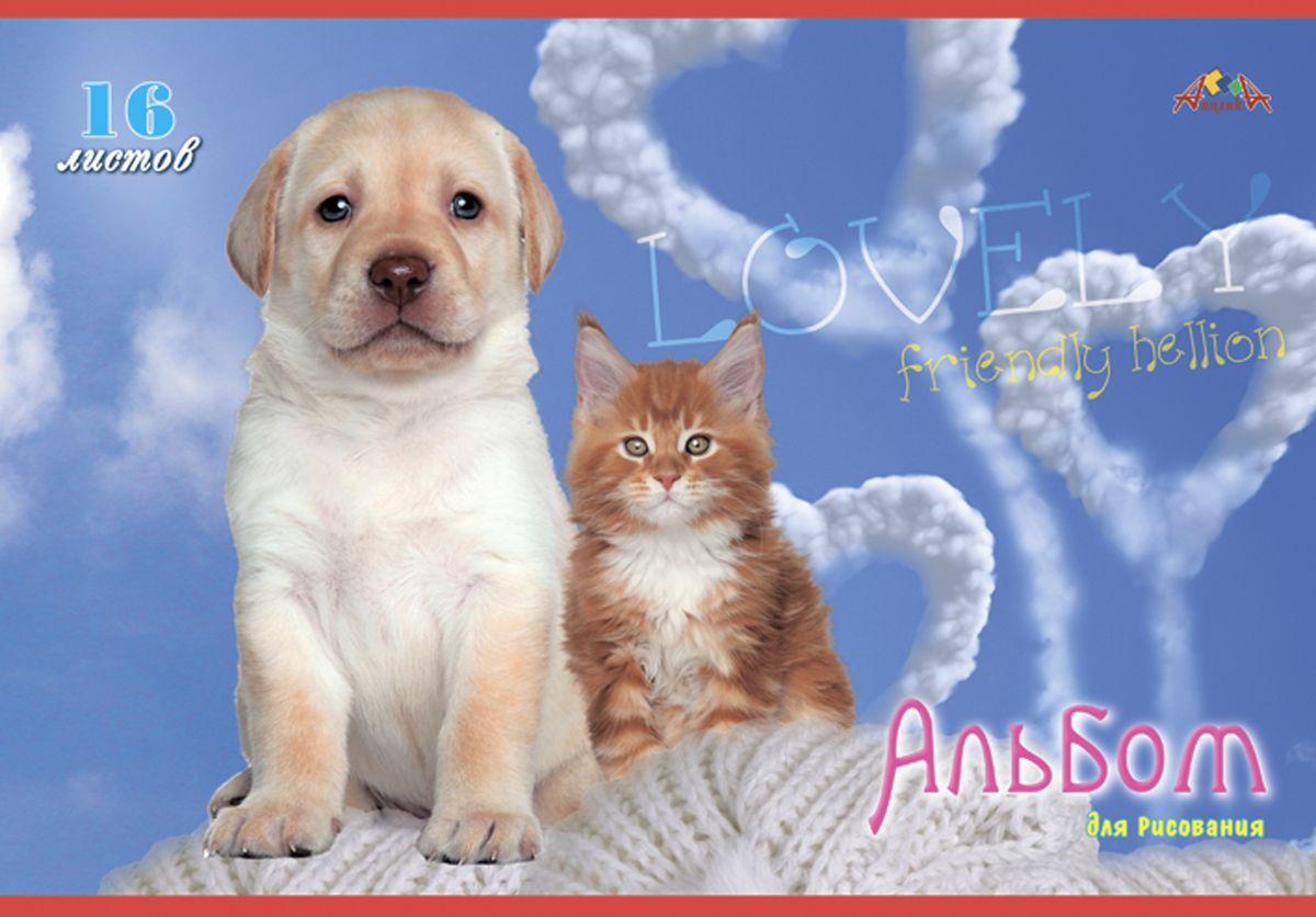 Апплика Альбом для рисования Рыжий котенок Белый щенок 16 листовС1015-18Альбом для рисования, на скобе, 16 листов, формат А4, блок - офсет повышенной белизны 110 г/м2, обложка - офсет 120 г/м2, полноцветная печать